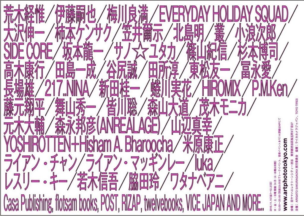 f:id:yuuki167a:20181118213406j:plain