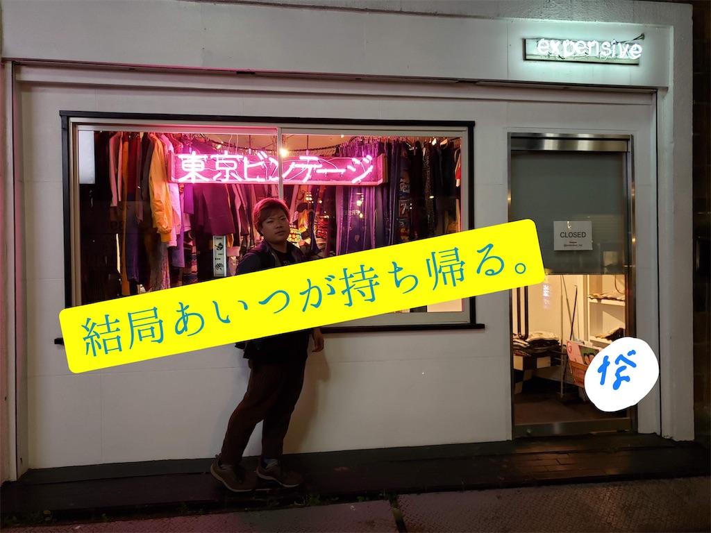f:id:yuuki167a:20190420224057j:image