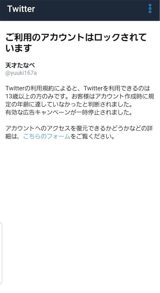 f:id:yuuki167a:20190522175035j:image