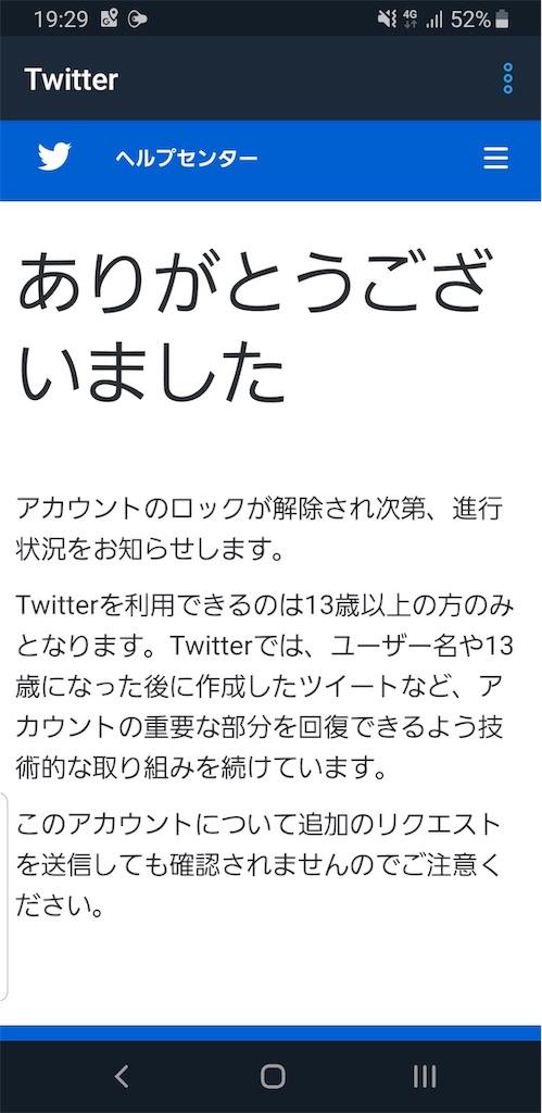 f:id:yuuki167a:20190522175515j:image