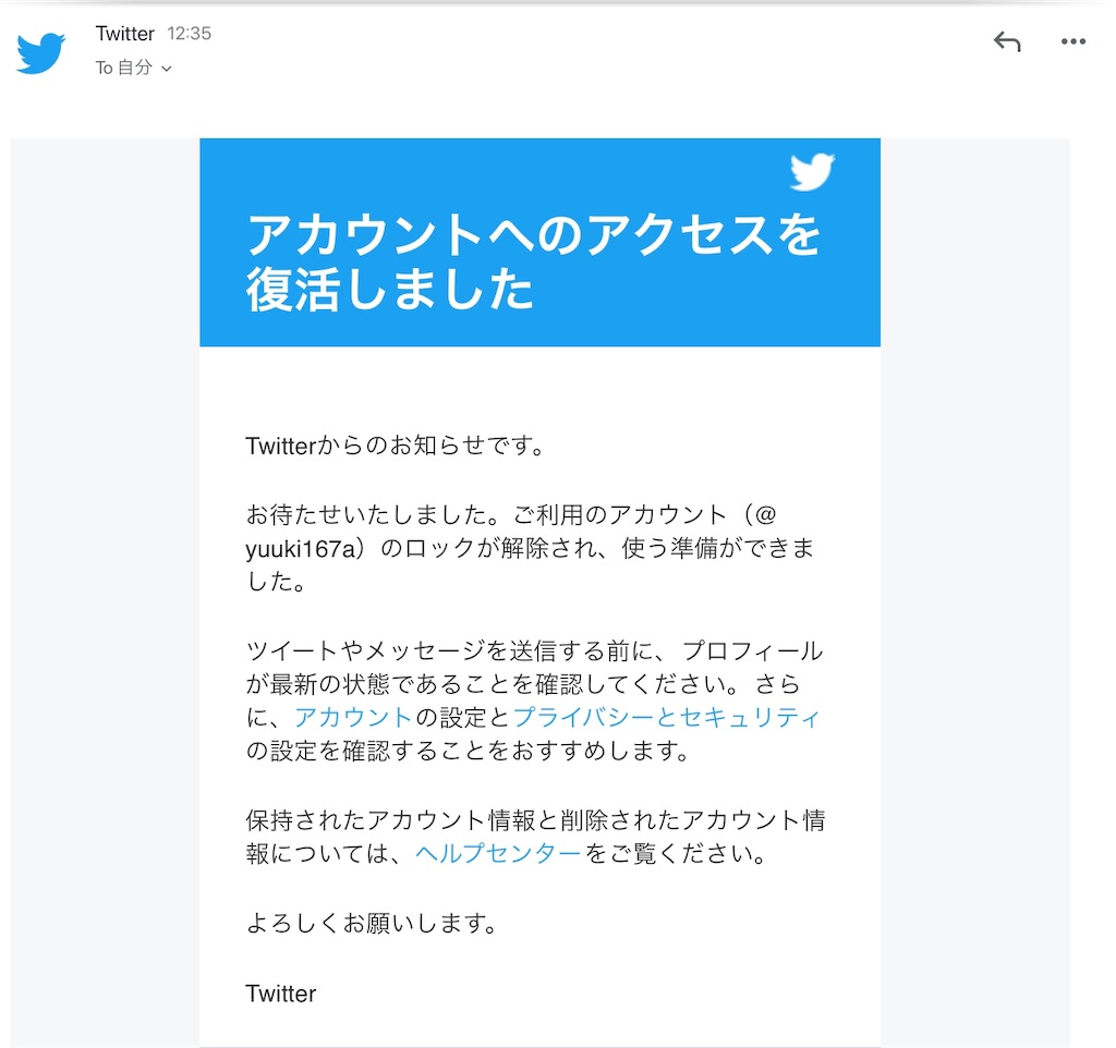 f:id:yuuki167a:20190522183452j:image
