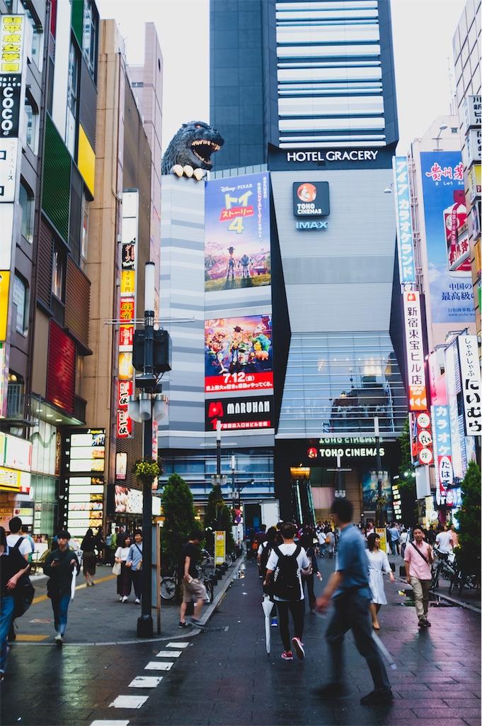 f:id:yuuki167a:20190630203354j:image