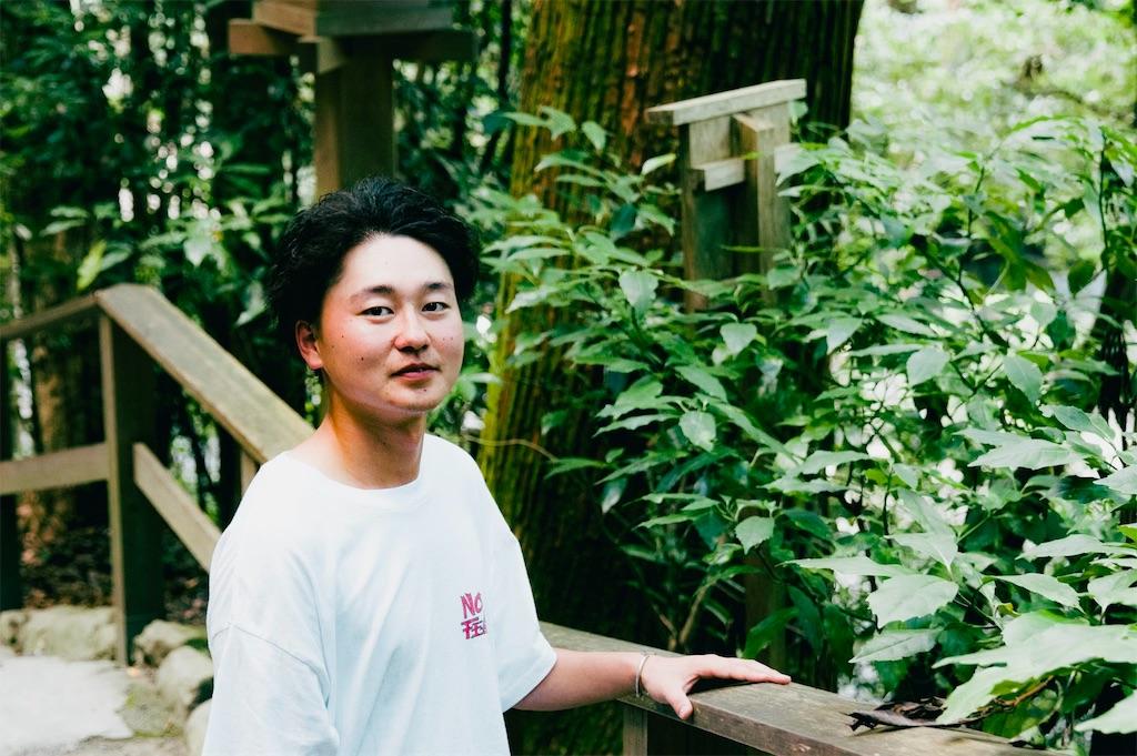 f:id:yuuki167a:20191027113051j:image
