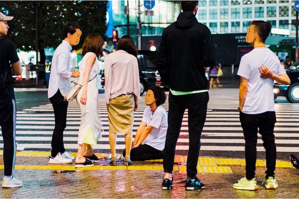 f:id:yuuki167a:20191101115455j:image