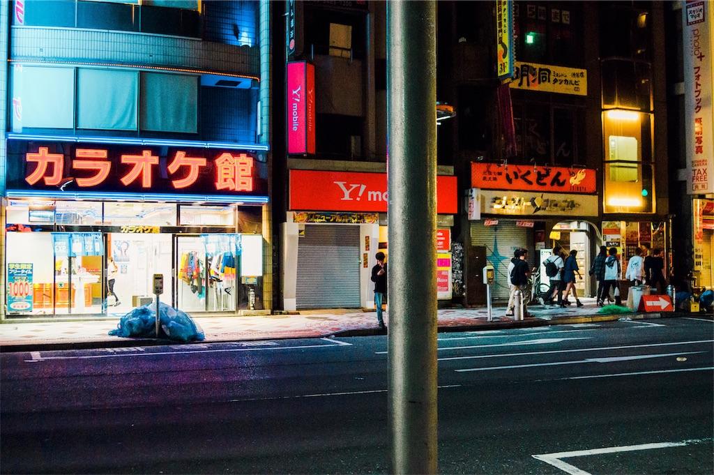 f:id:yuuki167a:20191101115951j:image
