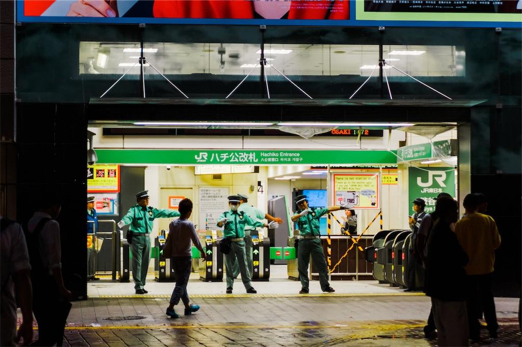 f:id:yuuki167a:20191101120003j:image
