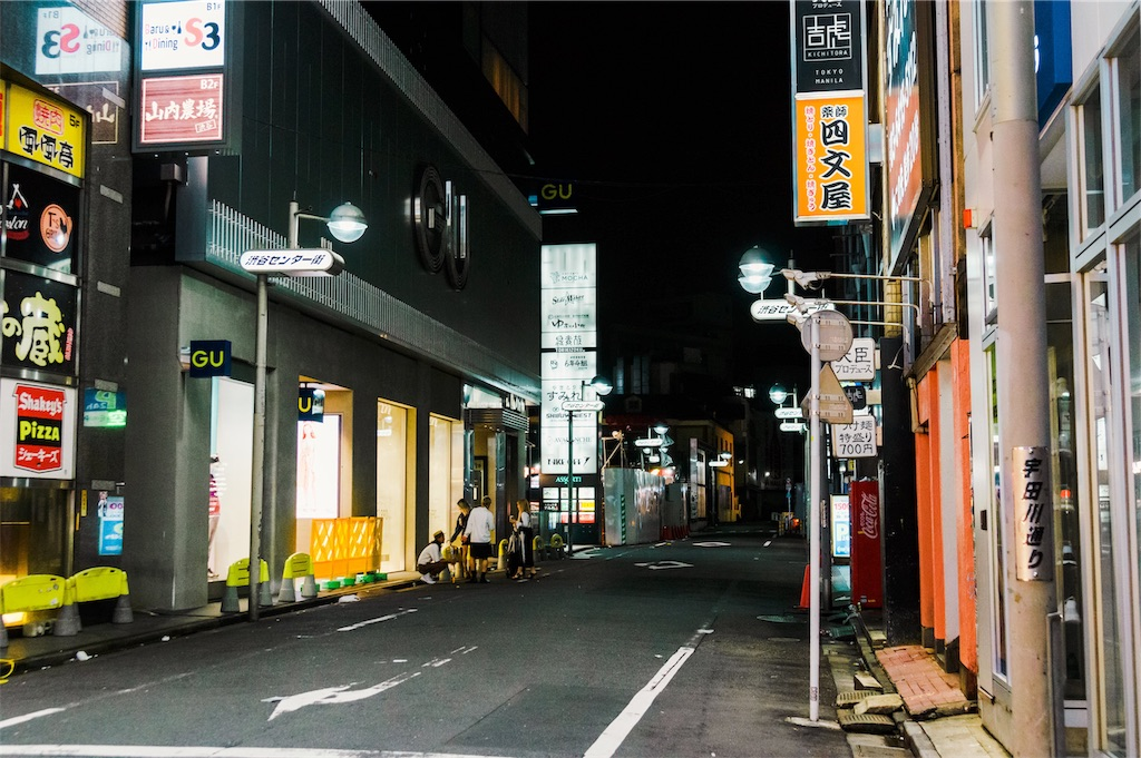 f:id:yuuki167a:20191101120033j:image