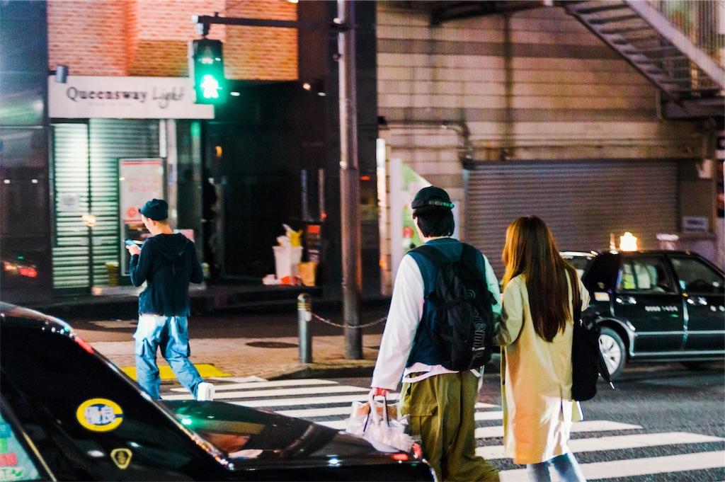 f:id:yuuki167a:20191101120103j:image