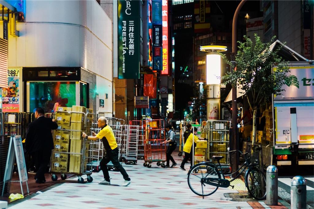 f:id:yuuki167a:20191101120137j:image