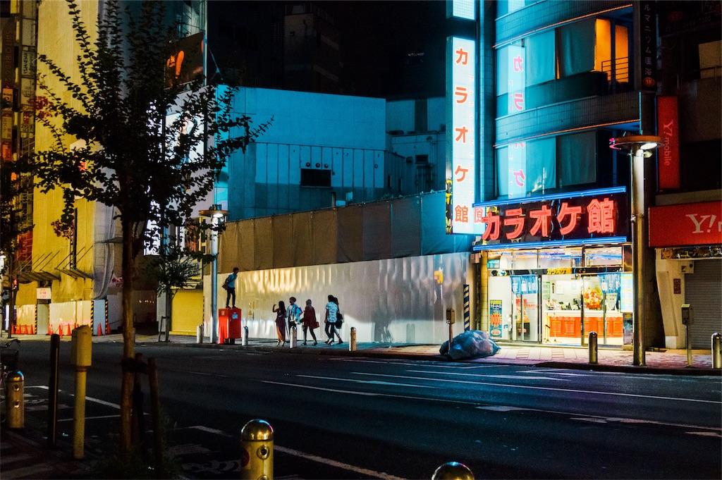 f:id:yuuki167a:20191101120210j:image