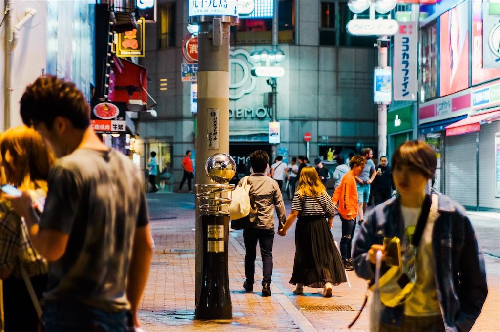 f:id:yuuki167a:20191101120255j:image