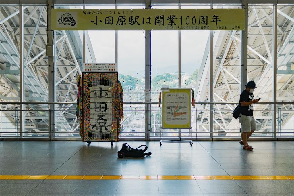 f:id:yuuki167a:20200823131819j:image