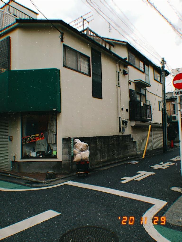f:id:yuuki167a:20201130231719j:image