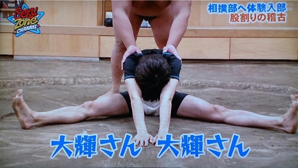 f:id:yuuki1789:20170224075948j:image