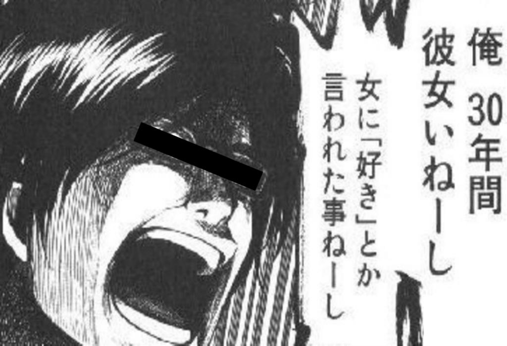 f:id:yuuki2262:20180823193355p:plain