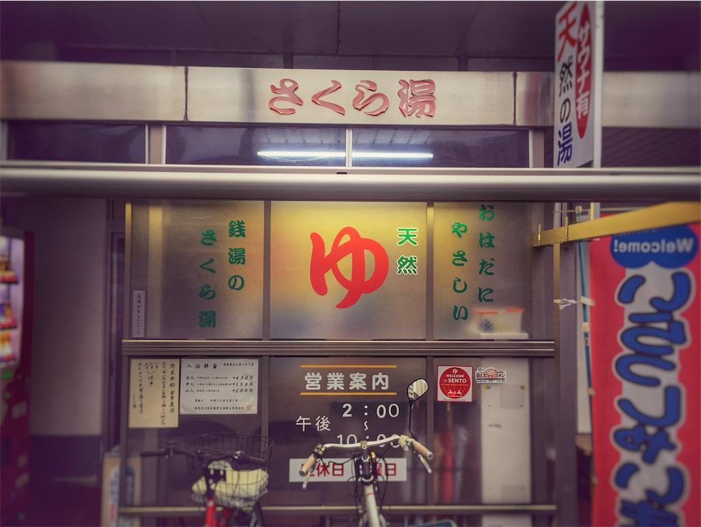 f:id:yuuki2918:20181227002756j:image