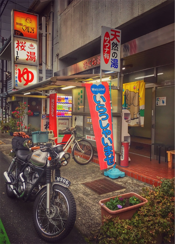 f:id:yuuki2918:20181227002820j:image