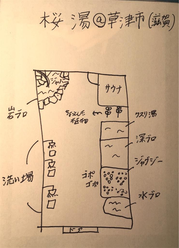 f:id:yuuki2918:20181227005356j:image