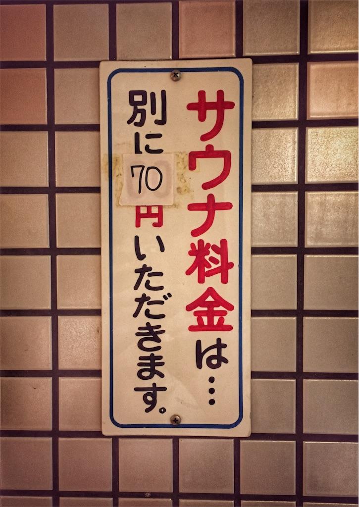 f:id:yuuki2918:20181230234420j:image