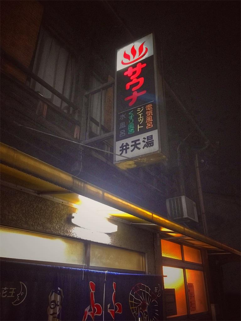 f:id:yuuki2918:20181231010907j:image