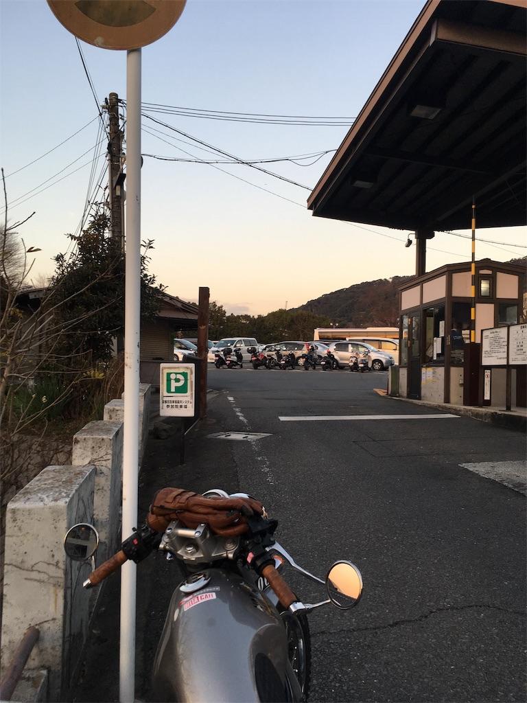 f:id:yuuki2918:20190106114643j:image