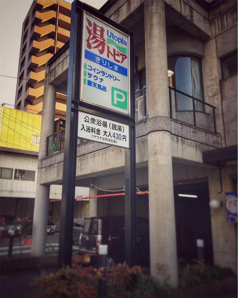f:id:yuuki2918:20190109214445j:image