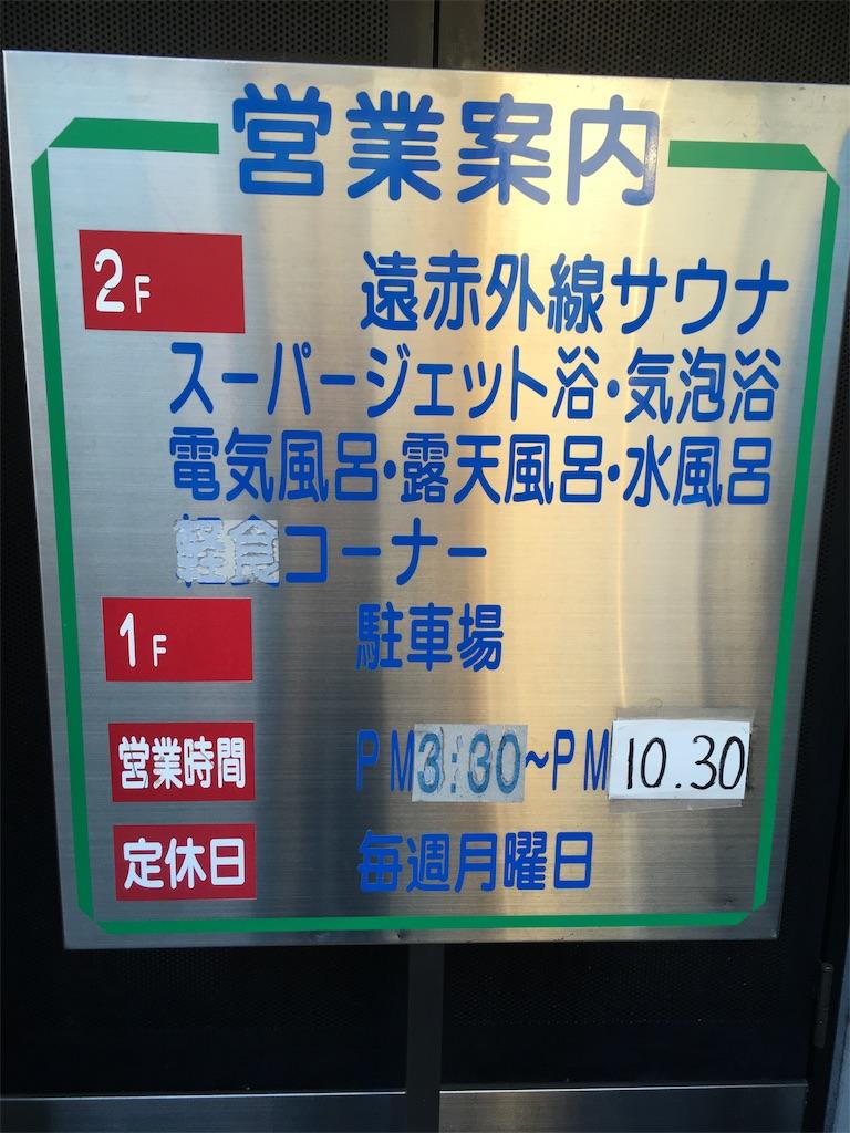 f:id:yuuki2918:20190109214501j:plain