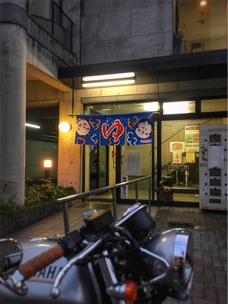 f:id:yuuki2918:20190109214553j:image