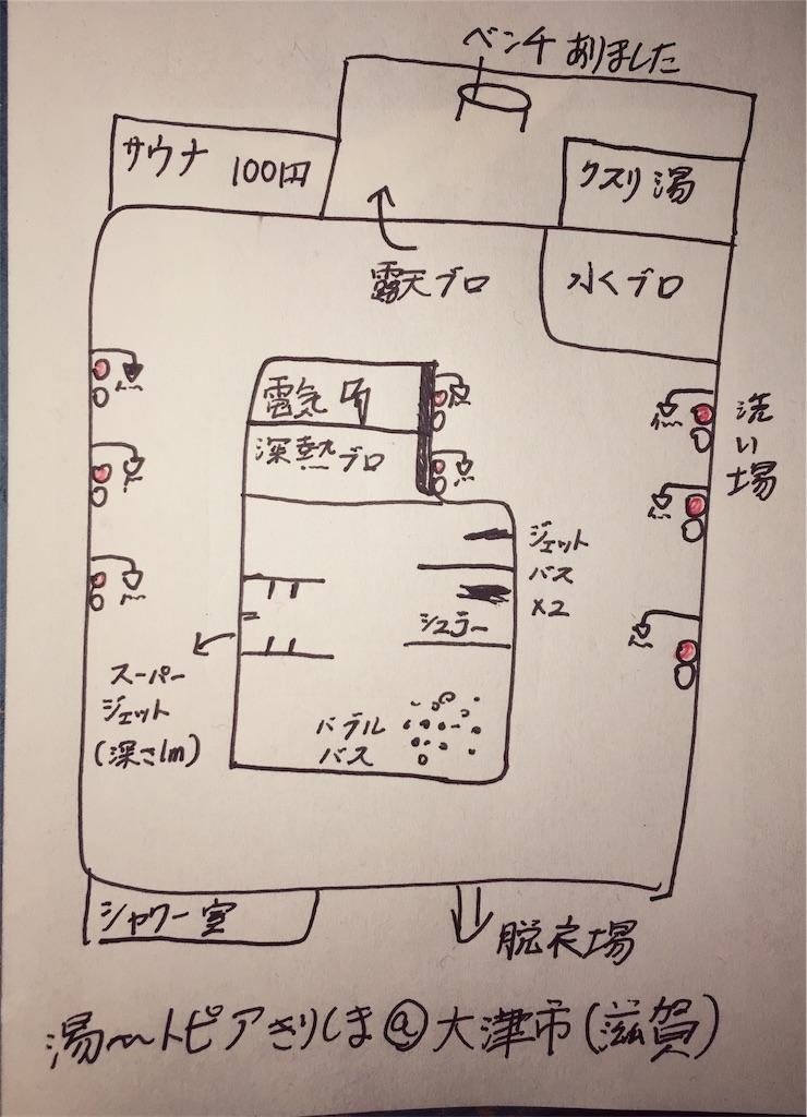 f:id:yuuki2918:20190109214958j:image