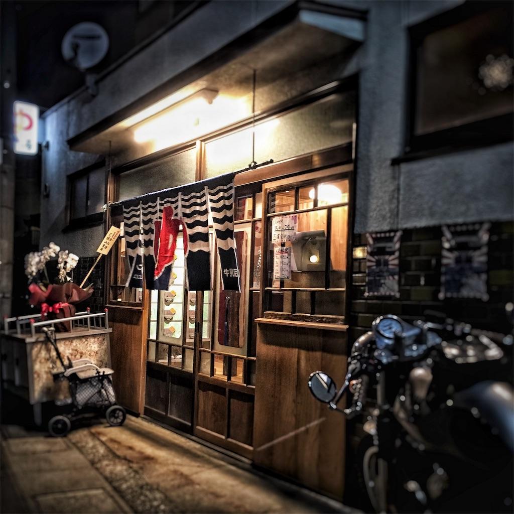 f:id:yuuki2918:20190115100527j:plain