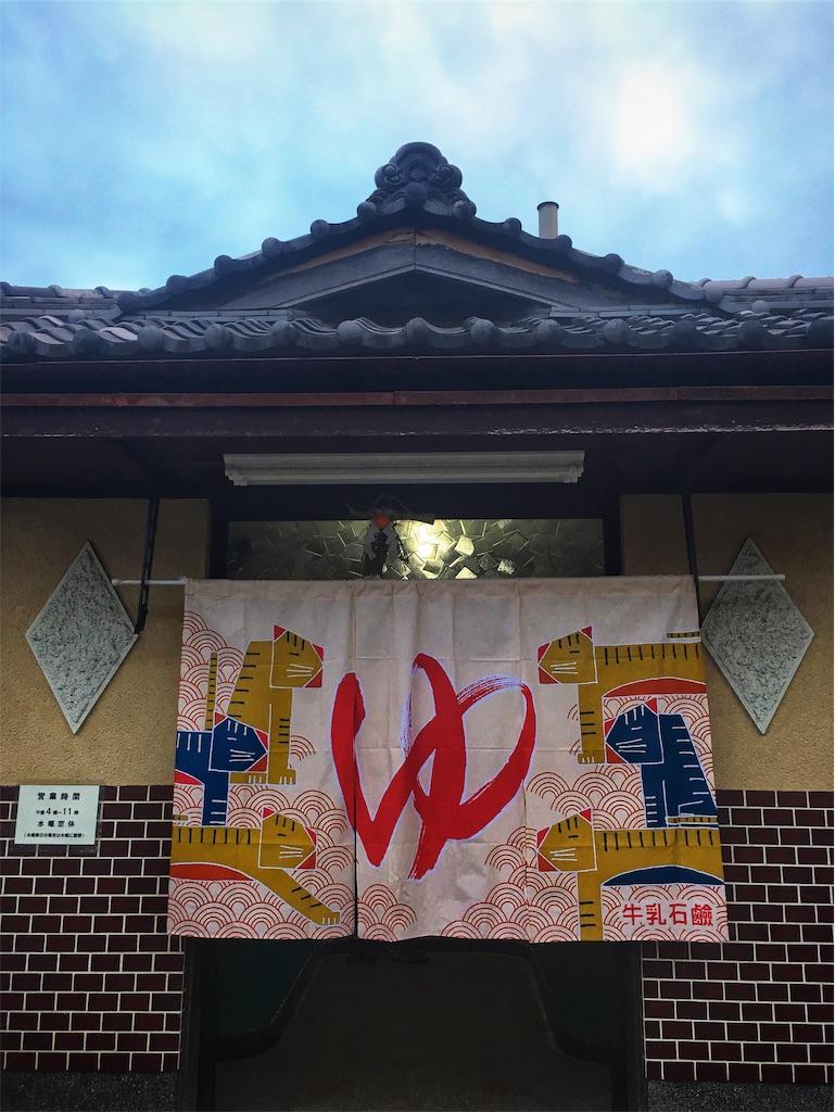 f:id:yuuki2918:20190116095653j:image