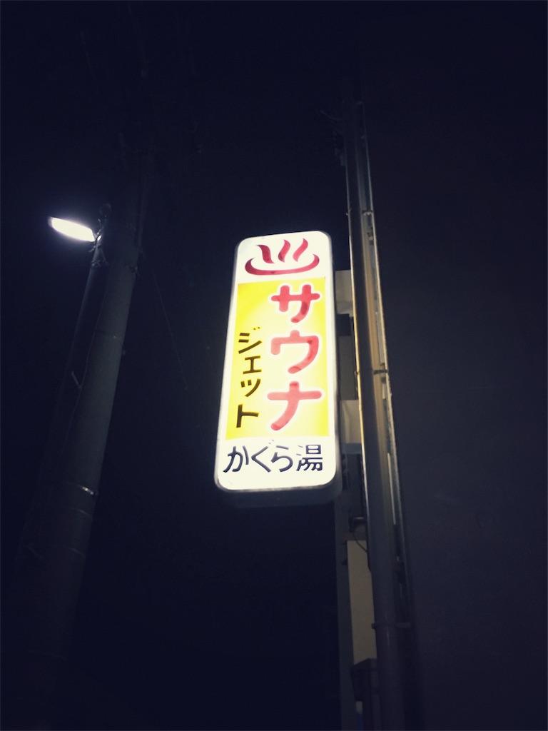 f:id:yuuki2918:20190131193507j:plain