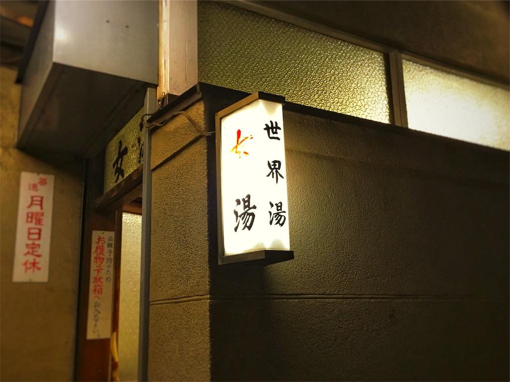 f:id:yuuki2918:20190213120950j:image
