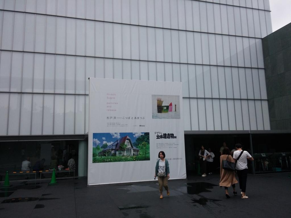f:id:yuuki4a:20161009110352j:plain