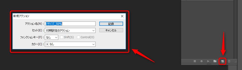 f:id:yuuki74a:20170525101834p:plain