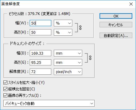 f:id:yuuki74a:20170525102449p:plain