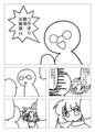 ひーの呟き日記