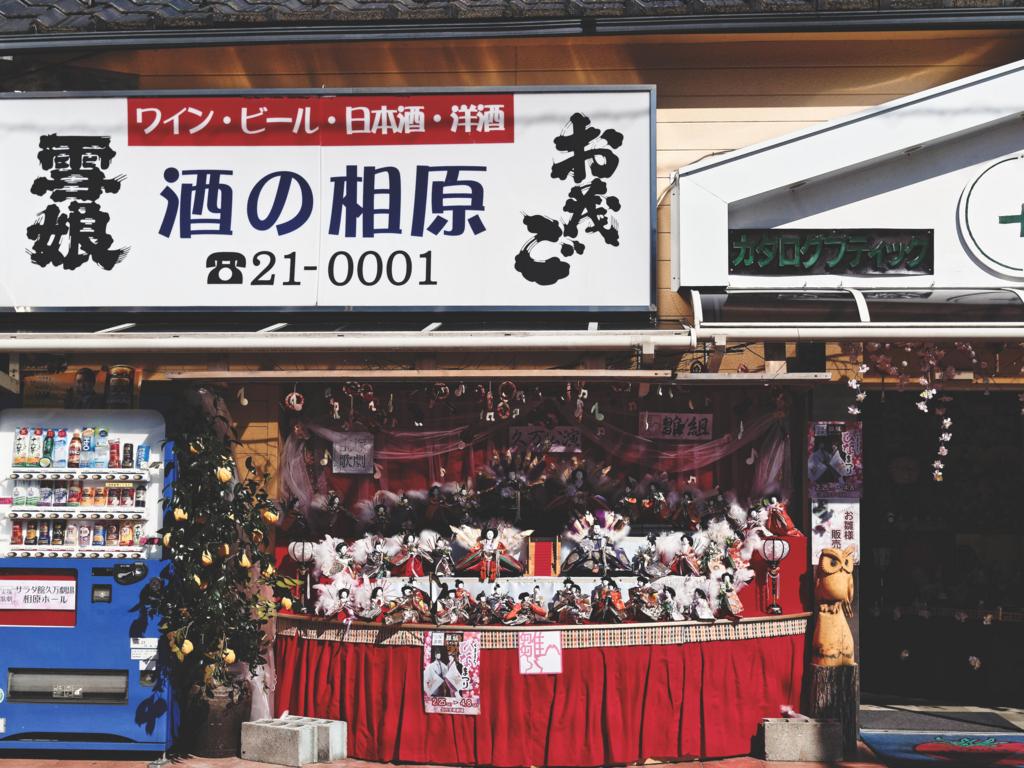 f:id:yuuki89:20180317221303j:plain