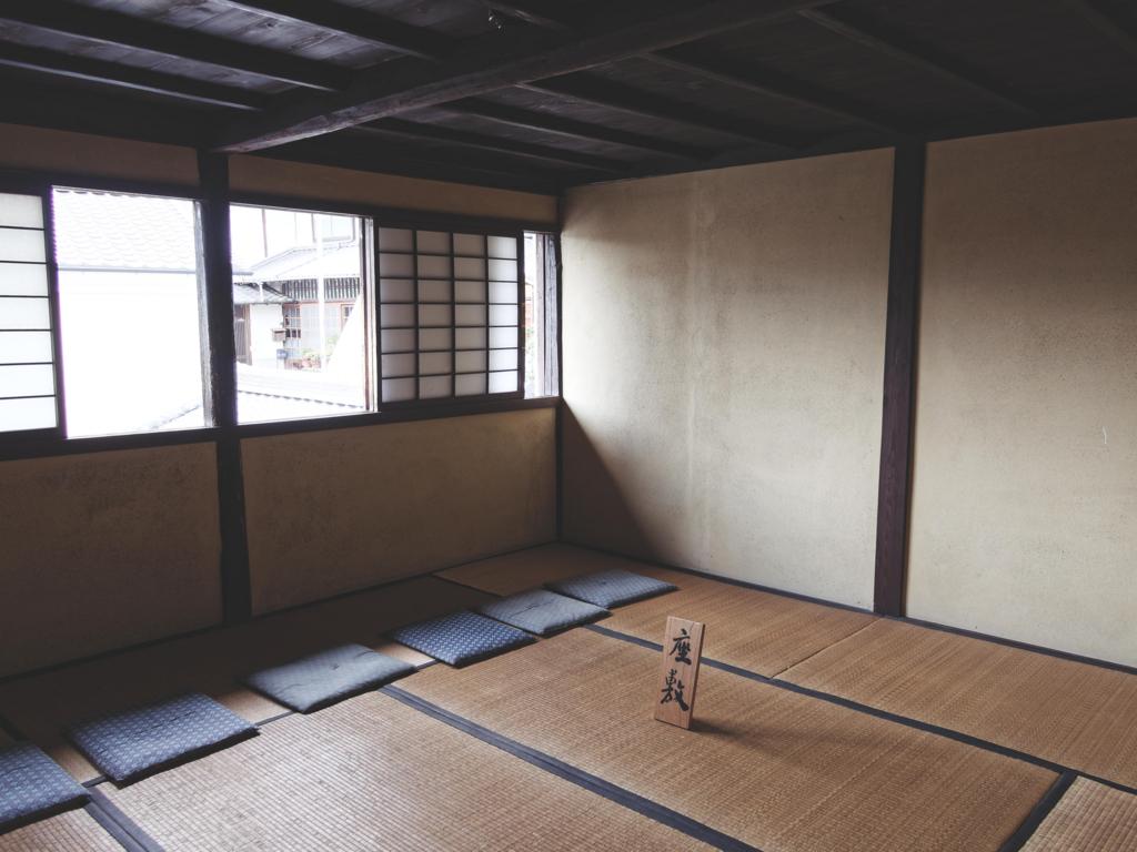 f:id:yuuki89:20180413221457j:plain