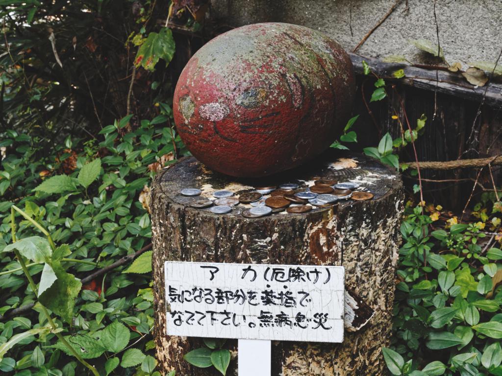 f:id:yuuki89:20180421131457j:plain