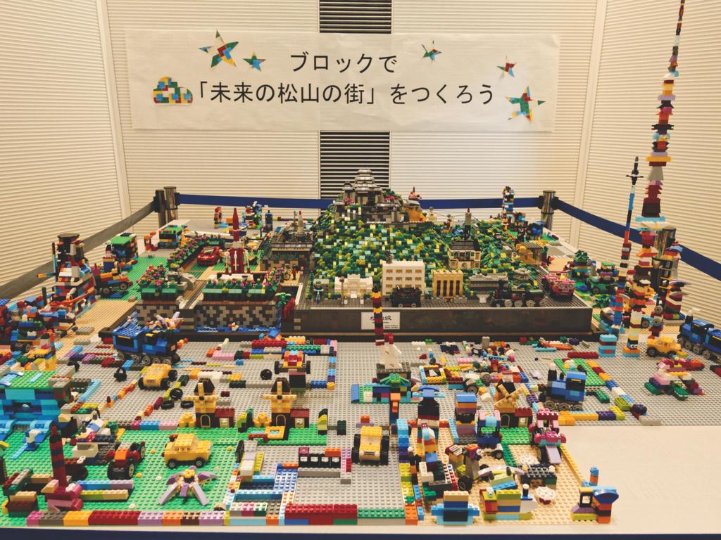 f:id:yuuki89:20180506013542j:plain