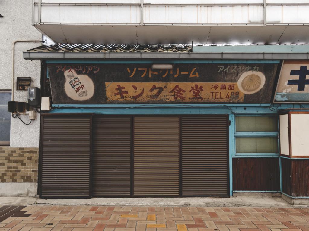 f:id:yuuki89:20180609220635j:plain