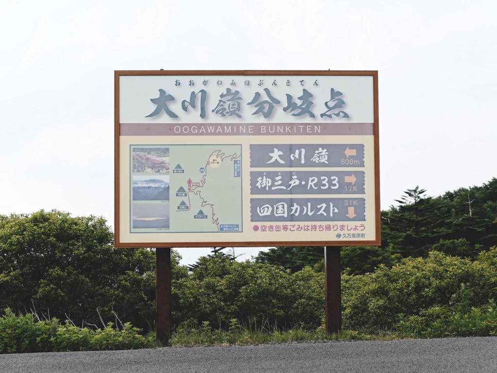 f:id:yuuki89:20180707181047j:plain