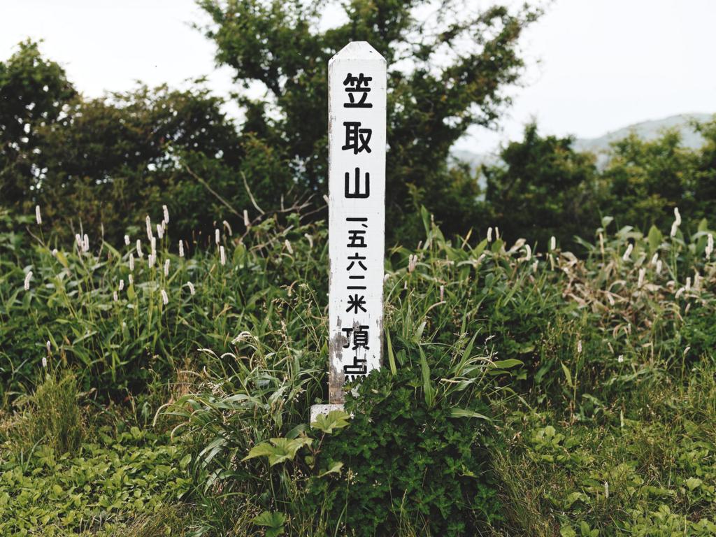 f:id:yuuki89:20180707191115j:plain