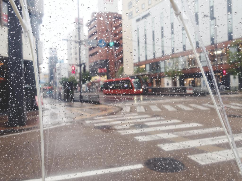 f:id:yuuki89:20180805204722j:plain