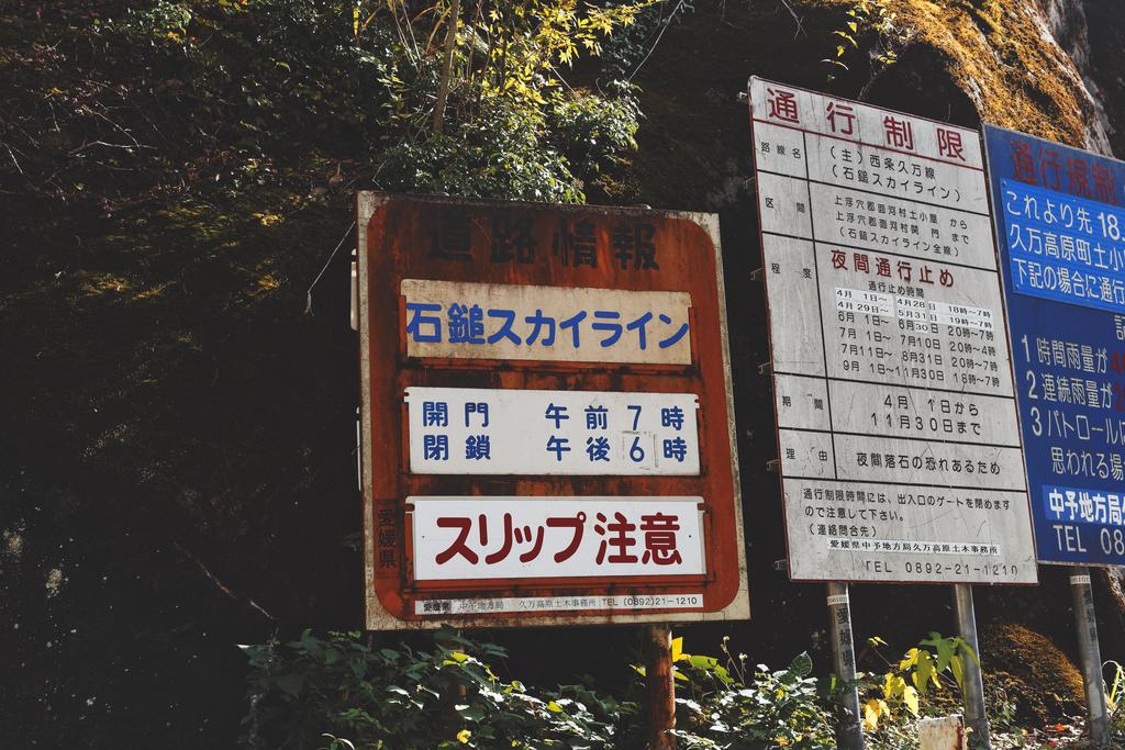 f:id:yuuki89:20181028205443j:plain