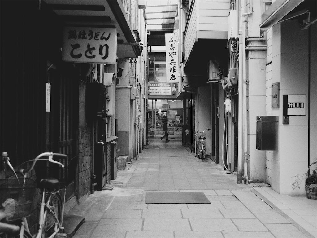 f:id:yuuki89:20181109193916j:image