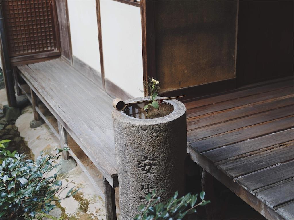 f:id:yuuki89:20181125195712j:image