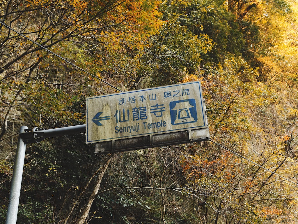 f:id:yuuki89:20181208145642j:image