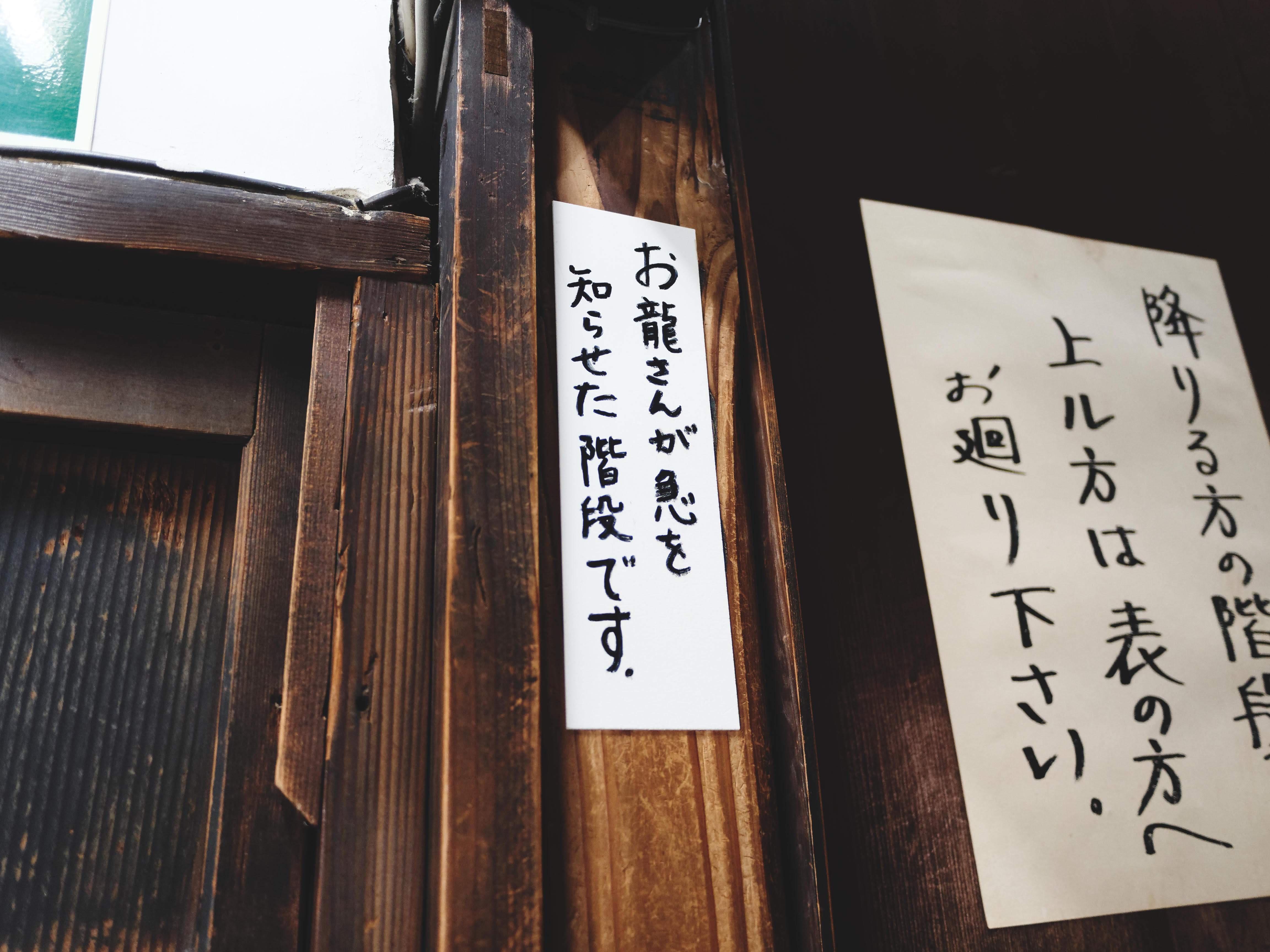f:id:yuuki89:20190114192134j:image
